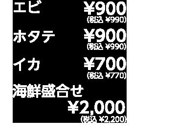 韓国冷麺イメージ写真