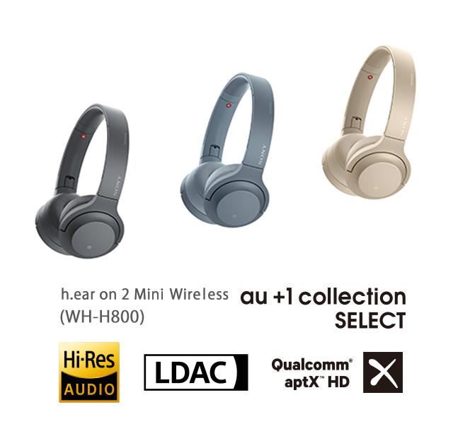 ワイヤレスステレオヘッドセット h.ear on 2 Mini Wireless(WH-H800)