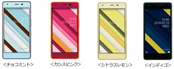 180118_06_Qua phone QZ